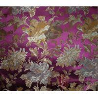 Жаккард коллекция Samarkand 9130.01